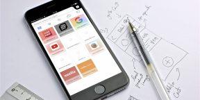 Mozilla выпустила Firefox для iPhone и iPad