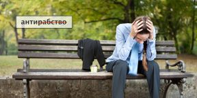 Как понять, что у вас карьерный кризис