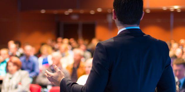 Как научиться выступать перед публикой, если вы интроверт