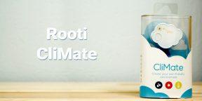 Rooti CliMate — метеостанция меньше спичечного коробка