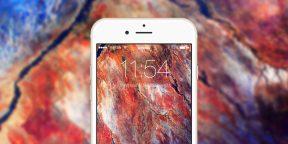 WLPPR — обои для iPhone со спутниковыми фото Земли, от которых захватывает дух