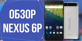 Первое впечатление от Nexus 6P