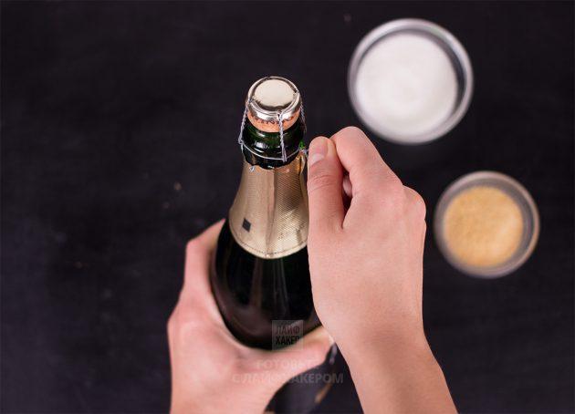 3 простых коктейля с шампанским