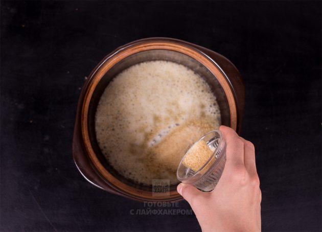 Желе из шампанского: в сотейник влейте 300мл шампанского и высыпьте желатин