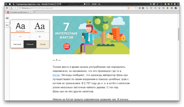 Better Reader Firefox