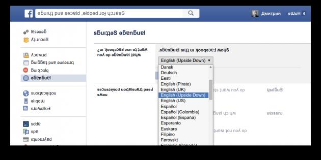Языковые настройки в Facebook