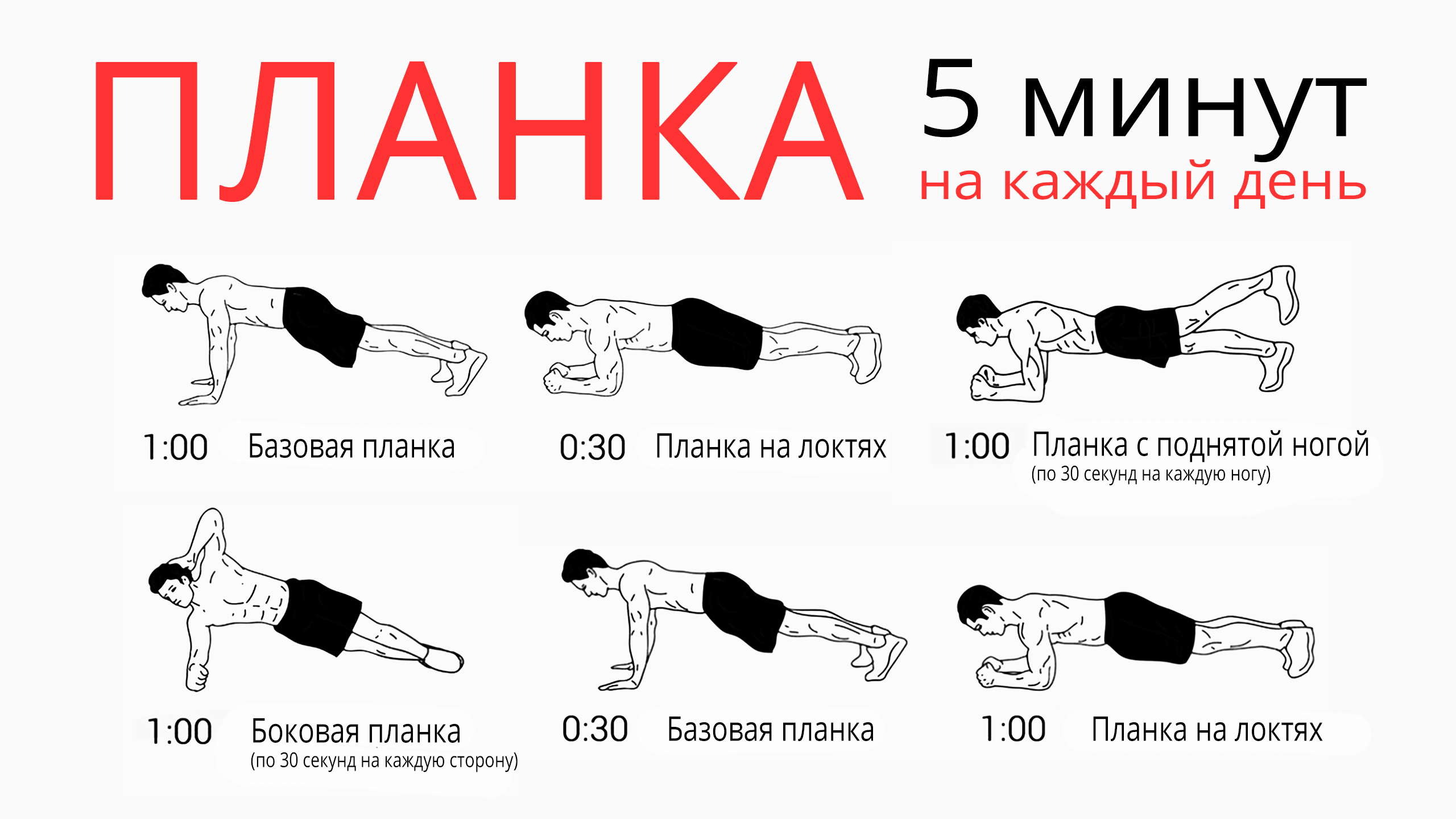 похудеть при грудном сложно вскармливании-12