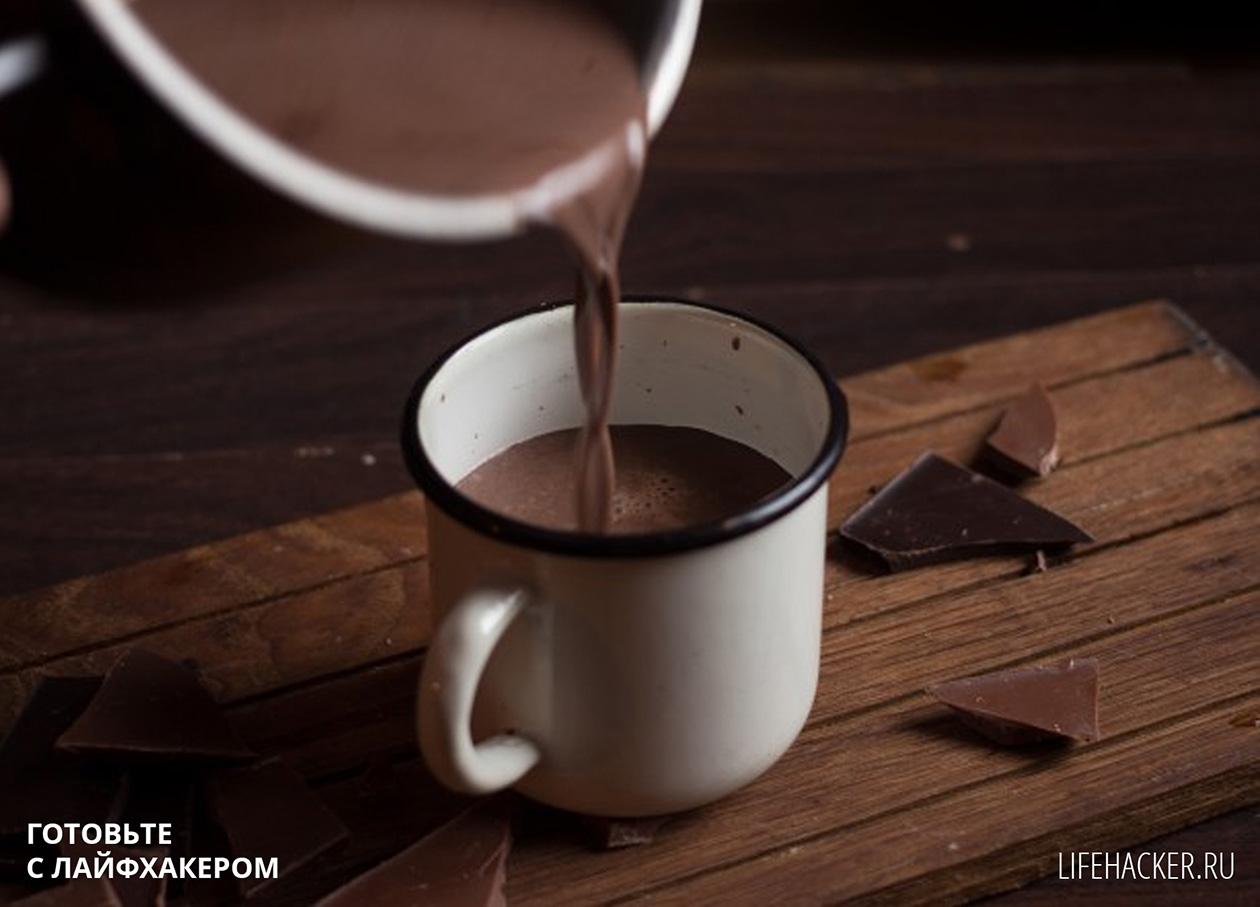 Как сделать топлёный шоколад фото 980