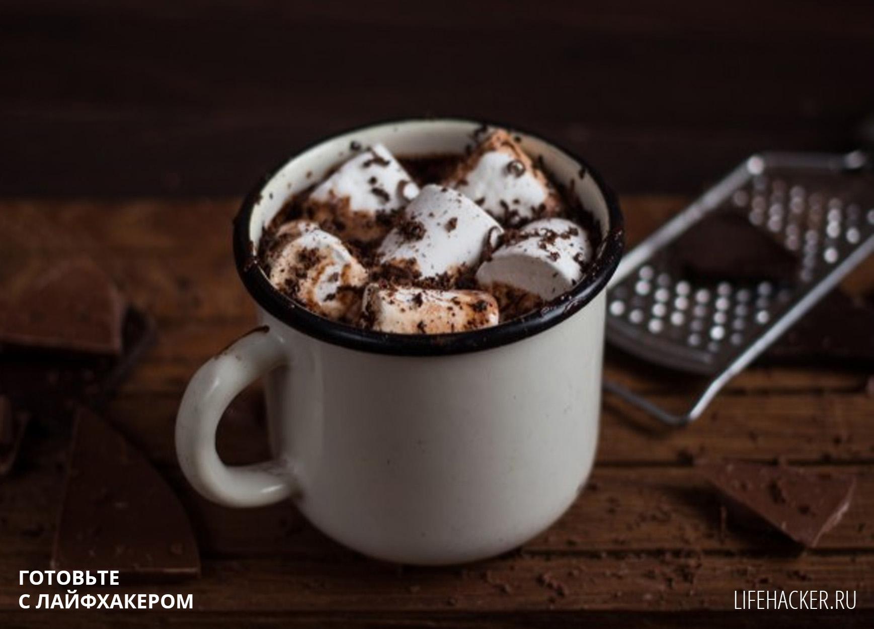 Как сделать горячий шоколад в домашних фото 758