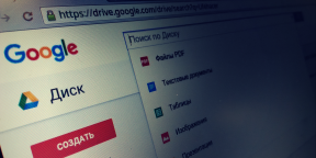 Искать файлы в Google Drive стало ещё удобнее и проще