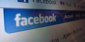 Хватит ностальгировать: как отключить в Facebook функцию «В этот день»