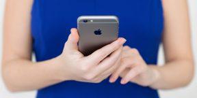Как выжить с 16-гигабайтным iPhone в наше время