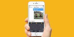 «Яндекс.Клавиатура» — умная клавиатура для iOS с поддержкой сервисов «Яндекса»