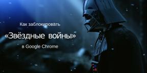 3 расширения для ненавистников «Звёздных войн»