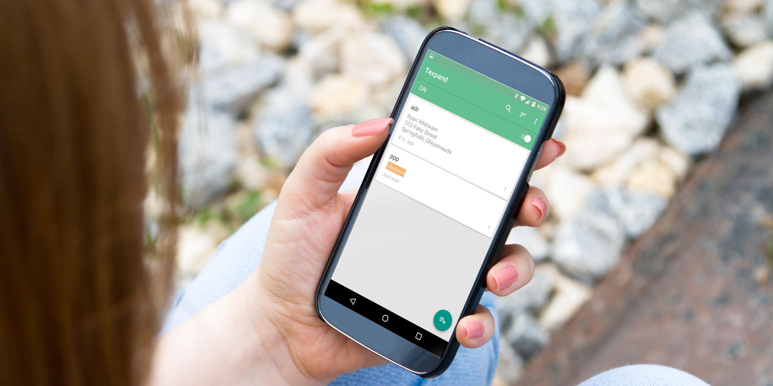 как настроить быстрый набор на андроиде 8 банки которые дают кредит с плохой кредитной историей и просрочками челябинск