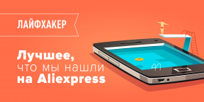 Находки AliExpress: ночник-тетрис, ножницы для пиццы, USB-зажигалка