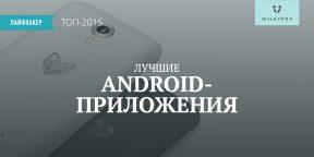 Лучшие Android-приложения 2015 года по версии Лайфхакера