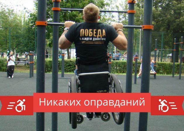 Никаких оправданий: «Делай то, чего не можешь!» — интервью с пауэрлифтером Станиславом Бураковым