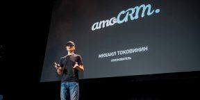 Рабочие места: Михаил Токовинин, руководитель amoCRM