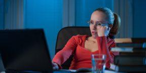5 способов победить хроническую прокрастинацию