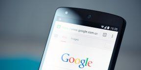 7 советов по настройке и использованию мобильного Chrome