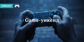 Лучшие мобильные игры недели: GTA: Liberty City Stories, Badland 2, Scribblenauts Unlimited