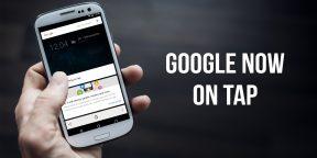 Google Now on Tap — самый простой способ сделать скриншот и поделиться им на Android