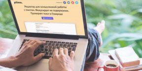 Optima — новый претендент на звание лучшего текстового редактора для OS X