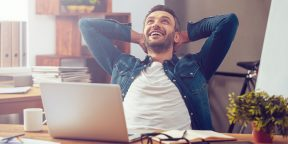 Как полюбить работу: 5 простых правил