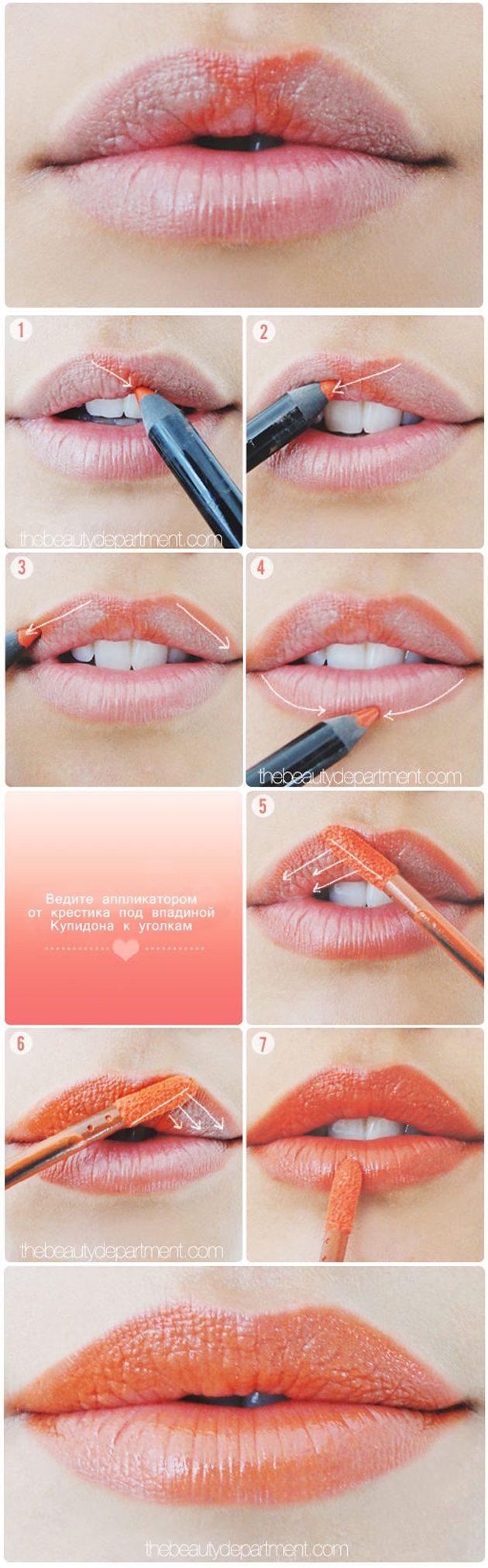 Как правильно красить губы