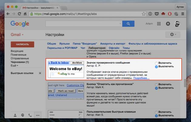 gmail проверка подлинности