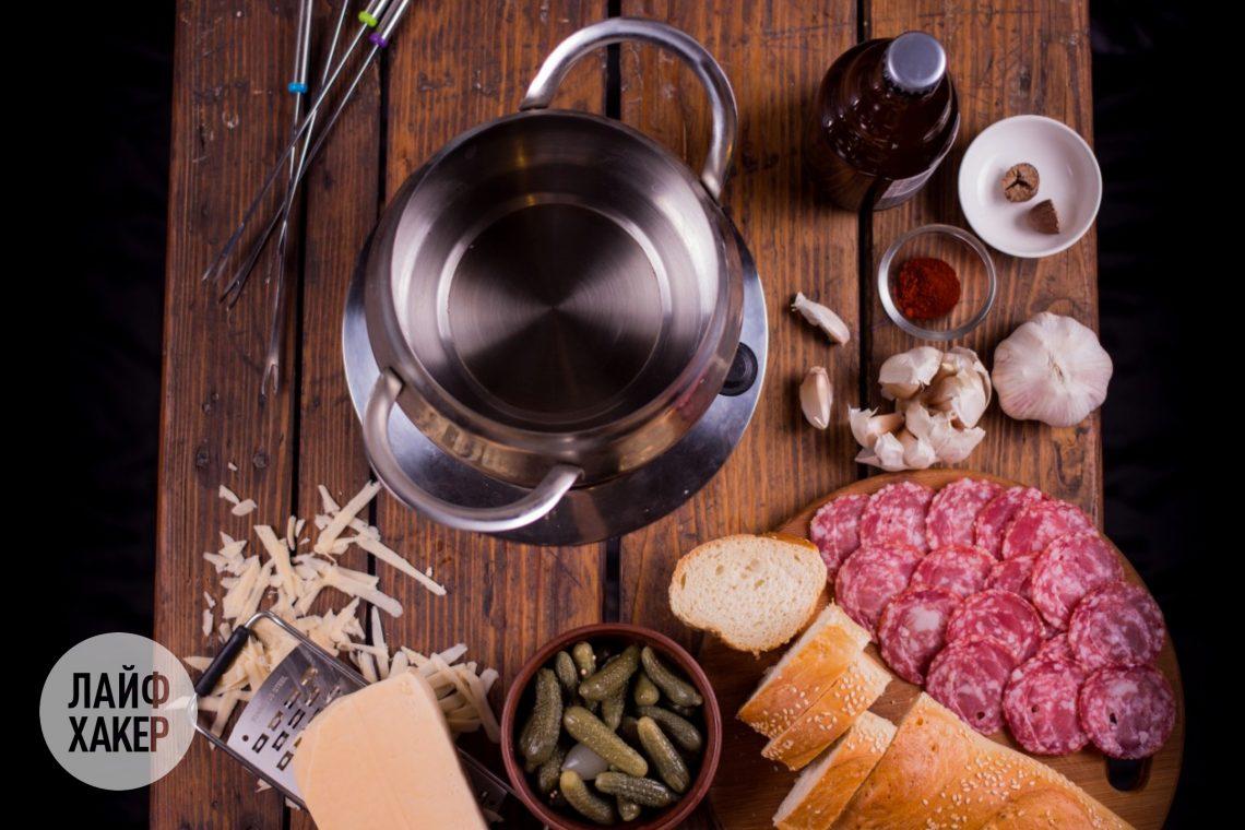 Как приготовить сырное фондю: ингредиенты