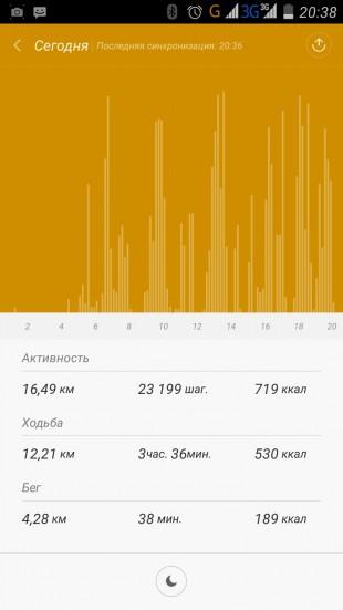 Приложение Xiaomi Mi Band 1S: виды активности