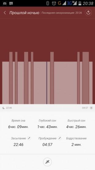 Приложение Xiaomi Mi Band 1S: сон
