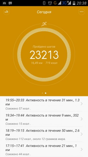 Приложение Xiaomi Mi Band 1S: активность