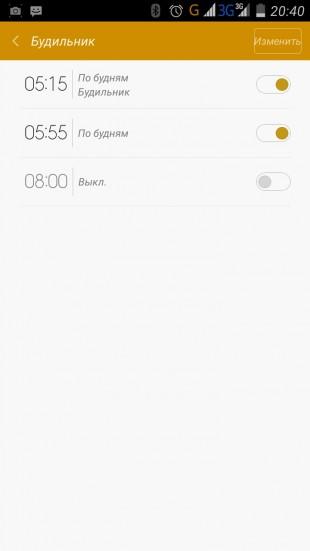 Приложение Xiaomi Mi Band 1S: будильник