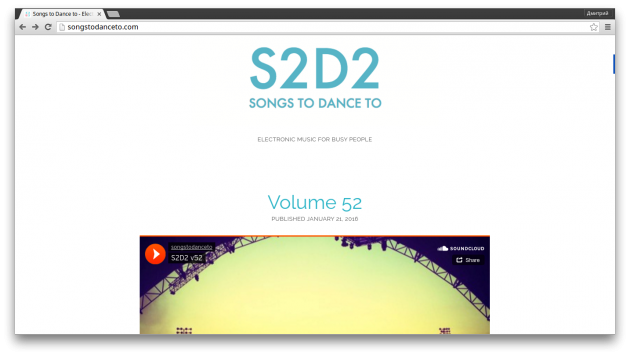 Обзор небольших веб-приложений: MorseCode, S2D2, NOISESUPPLY и другие