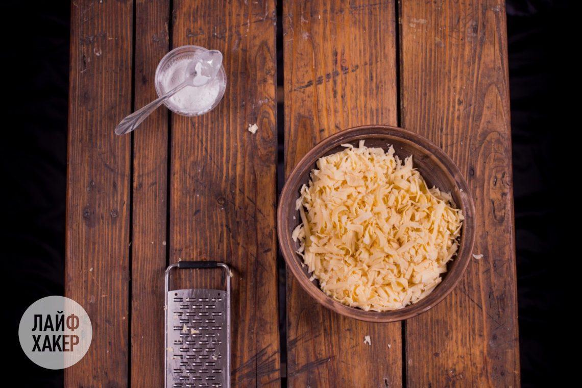 Как приготовить сырное фондю: смешайте натёртый сыр с чайной ложкой крахмала