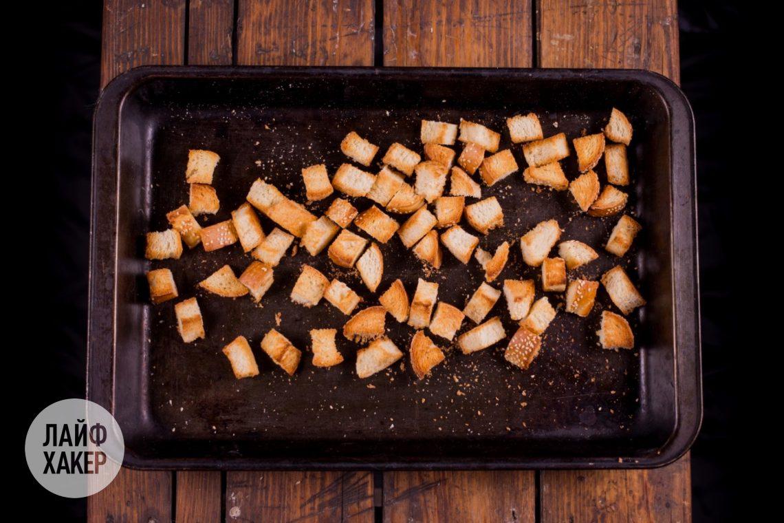 Как приготовить сырное фондю: подсушенный хлеб