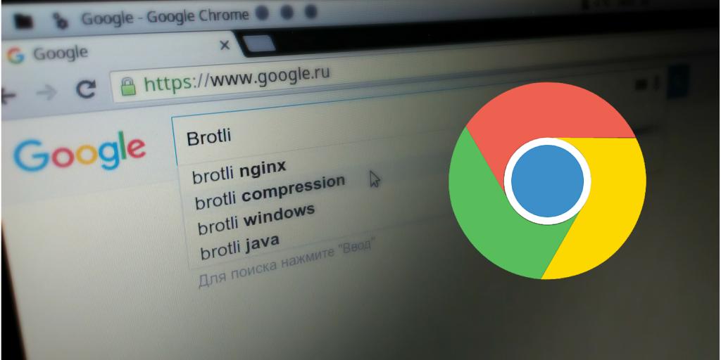 большинстве гугл хром без реклам картинки