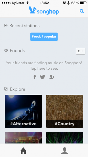 Songhop для iOS