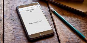 Как взвешивать мелкие предметы с помощью iPhone 6s или 6s Plus