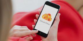 Как сохранять вложения из «Почты» iOS 9 в iCloud Drive