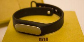 ОБЗОР: Xiaomi Mi Band 1S — обновление самого популярного фитнес-трекера