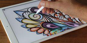 Pigment для iOS — антистрессовая книжка-раскраска для взрослых и не только