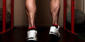ВИДЕО: Тренировка медленных мышечных волокон