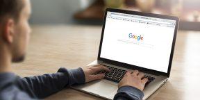 Как умерить аппетиты Chrome при большом количестве открытых вкладок