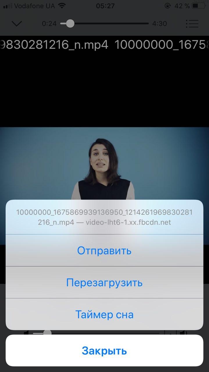 Видео было выложено в социальную сеть секс онлайн