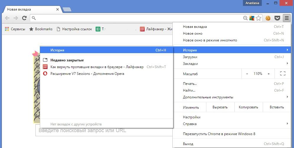уважением, Чекунков не открывать новое окно всего
