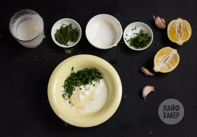 Как приготовить сметанный соус ранч: смешайте все ингредиенты